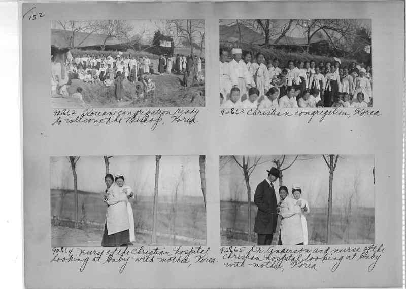 Mission Photograph Album - Korea #5 page 0152