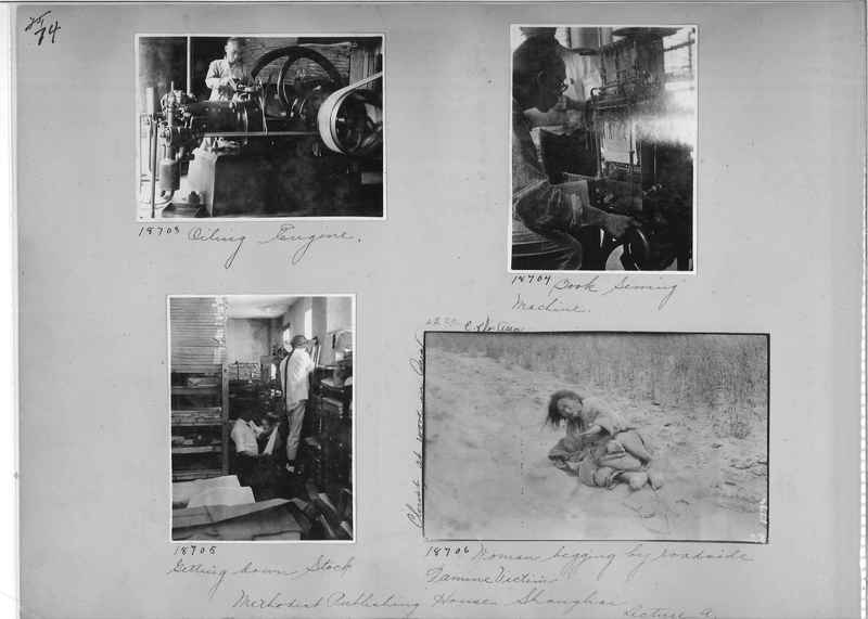 Mission Photograph Album - China #5 page 0074