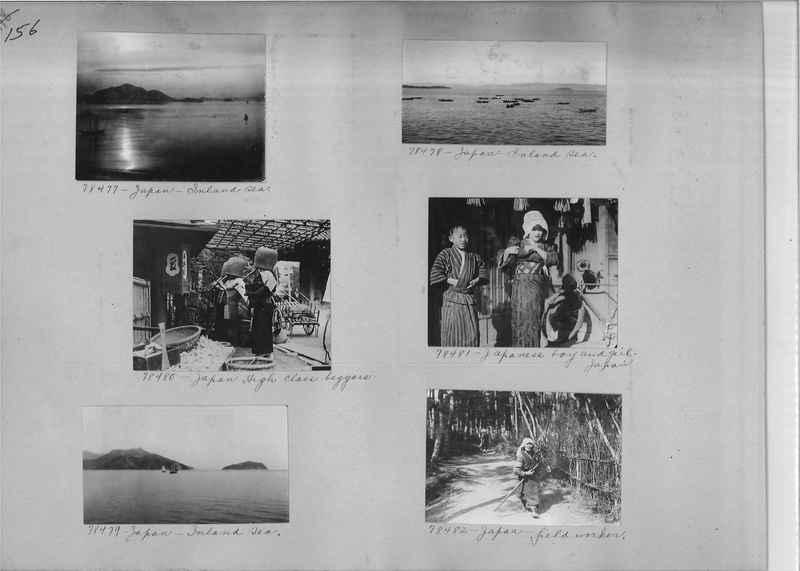 Mission Photograph Album - Japan #05 Page 0156
