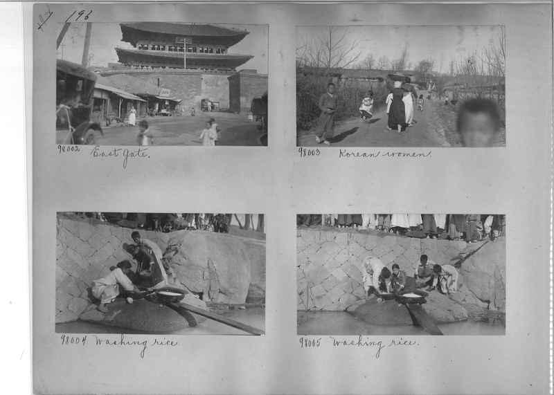 Mission Photograph Album - Korea #5 page 0196