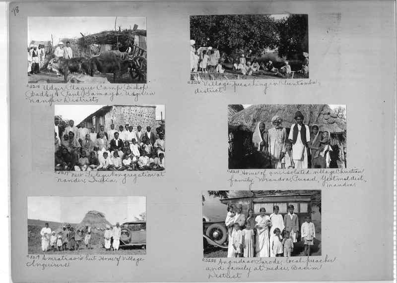 india-12_0078.jpg