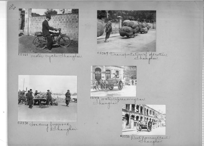 Mission Photograph Album - China #15 page 0126