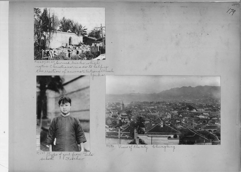 Mission Photograph Album - China #13 page 0179