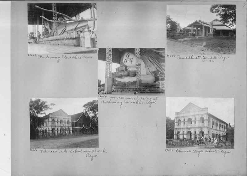 Mission Photograph Album - Burma #2 page 0007