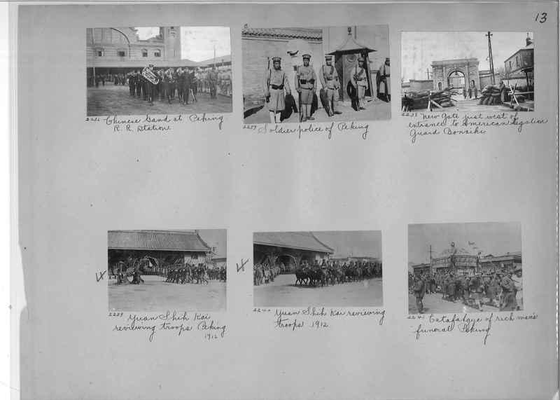 Mission Photograph Album - China #2 page  0013