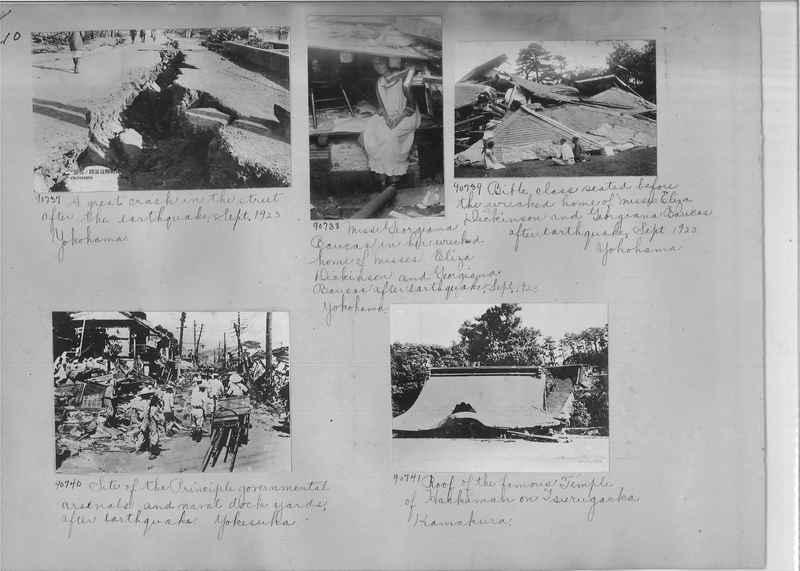 Mission Photograph Album - Japan #05 Page 0210