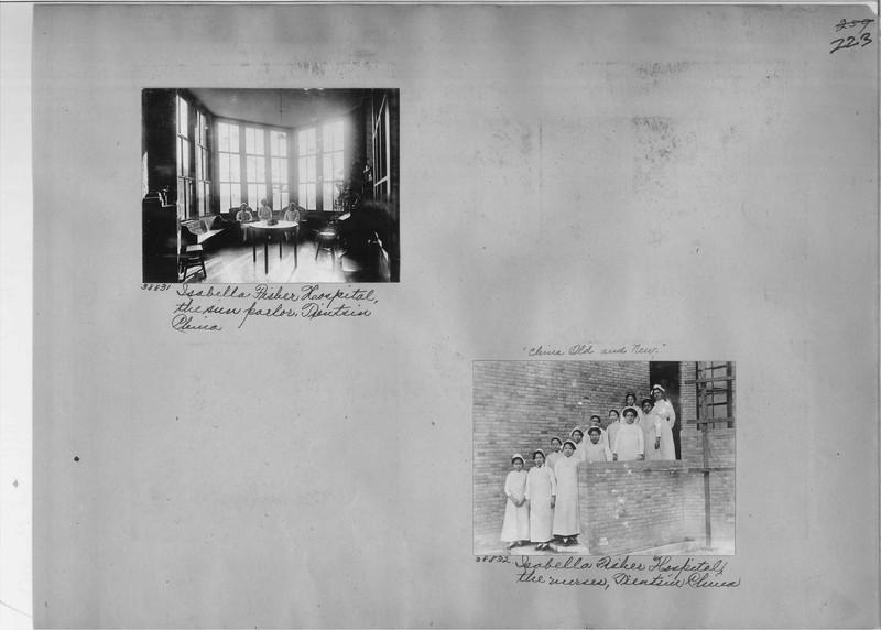 Mission Photograph Album - China #7 page 0223