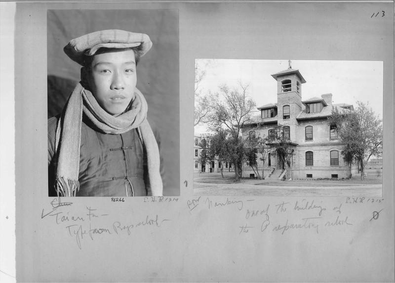 Mission Photograph Album - China #19 page 0113