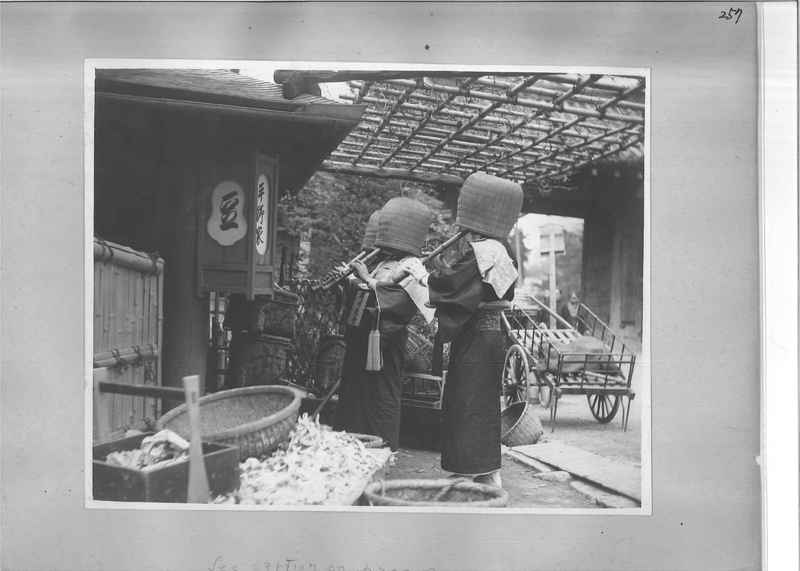 Mission Photograph Album - Japan and Korea #01 Page 0257