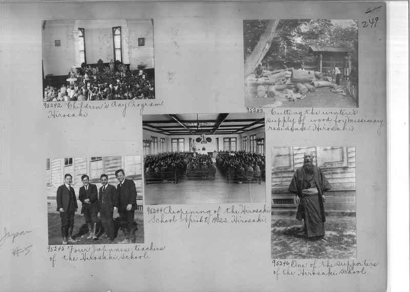 Mission Photograph Album - Japan #05 Page 0249