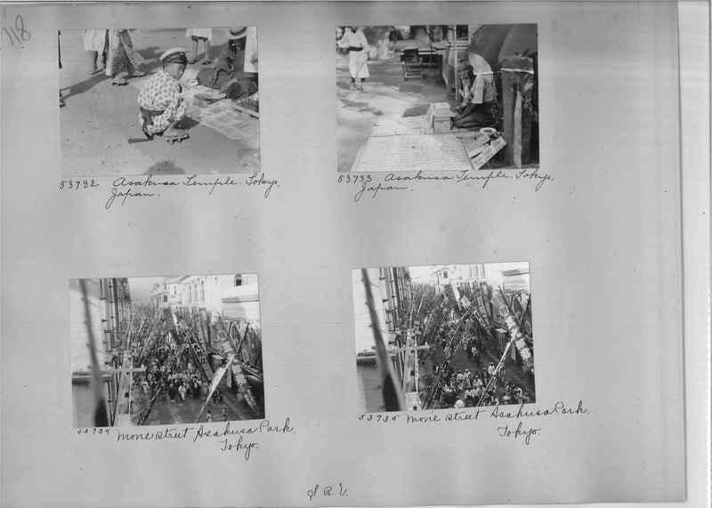 Mission Photograph Album - Japan #04 Page 0118