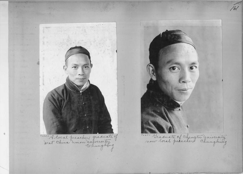 Mission Photograph Album - China #13 page 0161