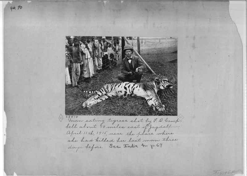Mission Photograph Album - India - O.P. #01 Page 0090