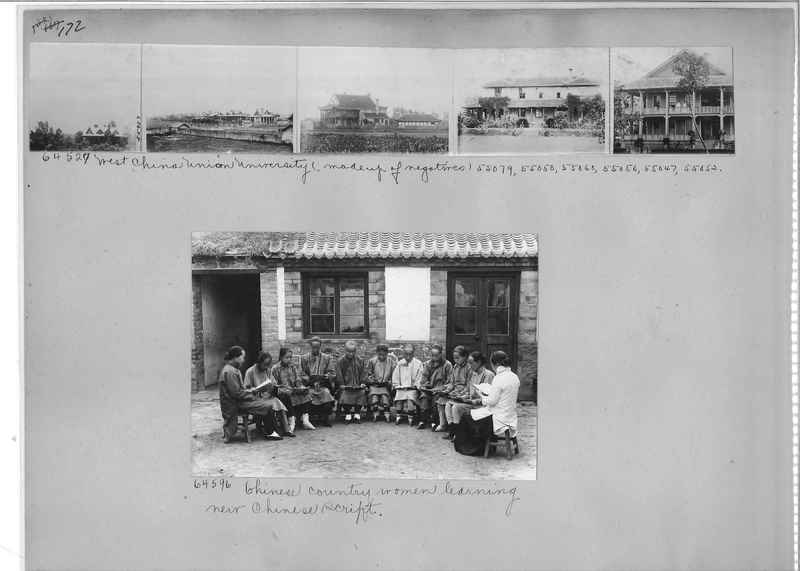 Mission Photograph Album - China #9 page 0172