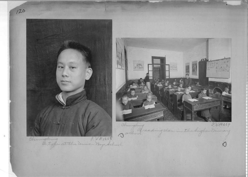 Mission Photograph Album - China #19 page 0120