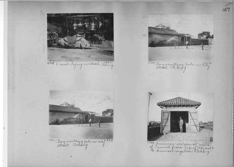 Mission Photograph Album - China #2 page  0157