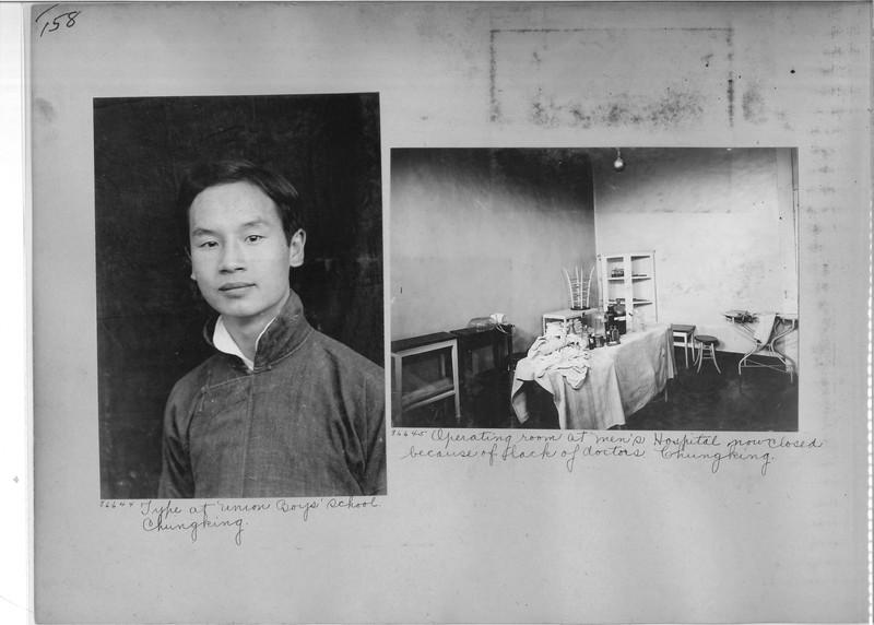 Mission Photograph Album - China #13 page 0158