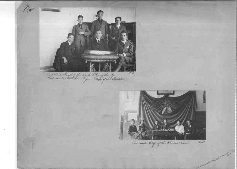Mission Photograph Album - South America O.P. #1 page 0142