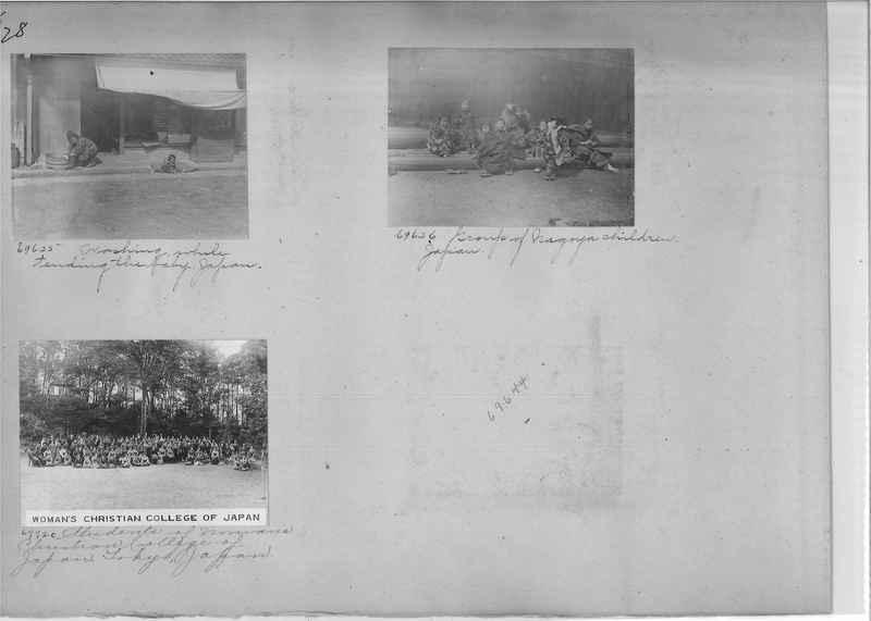 Mission Photograph Album - Japan #05 Page 0128