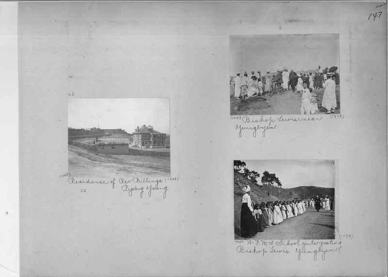 Mission Photograph Album - Korea #1 page 0147
