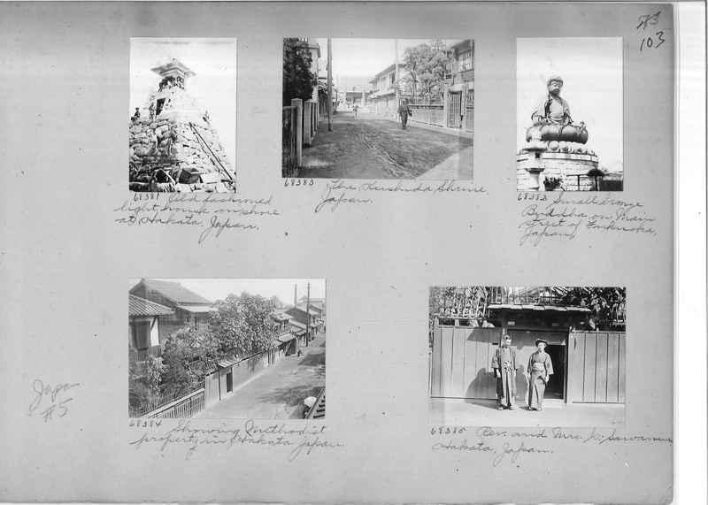 Mission Photograph Album - Japan #05 Page 0103