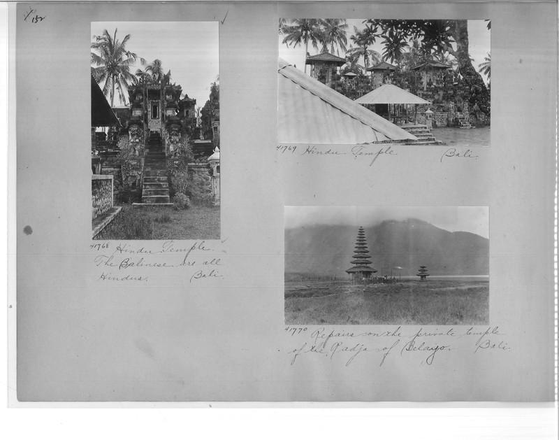 Mission Photograph Album - Malaysia #2 page 0152