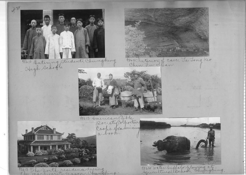 Mission Photograph Album - China #15 page 0032