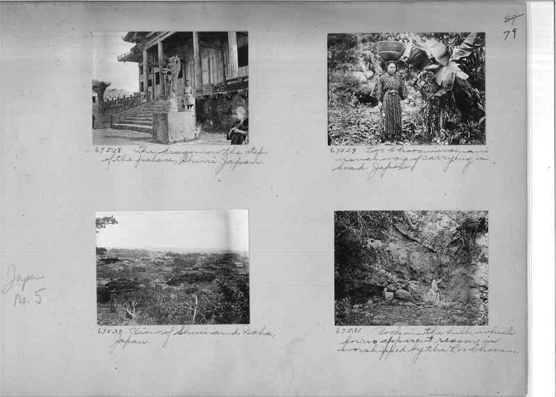 Mission Photograph Album - Japan #05 Page 0079