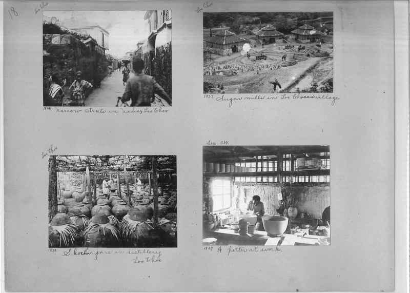 Mission Photograph Album -  Japan #01 Page 0018