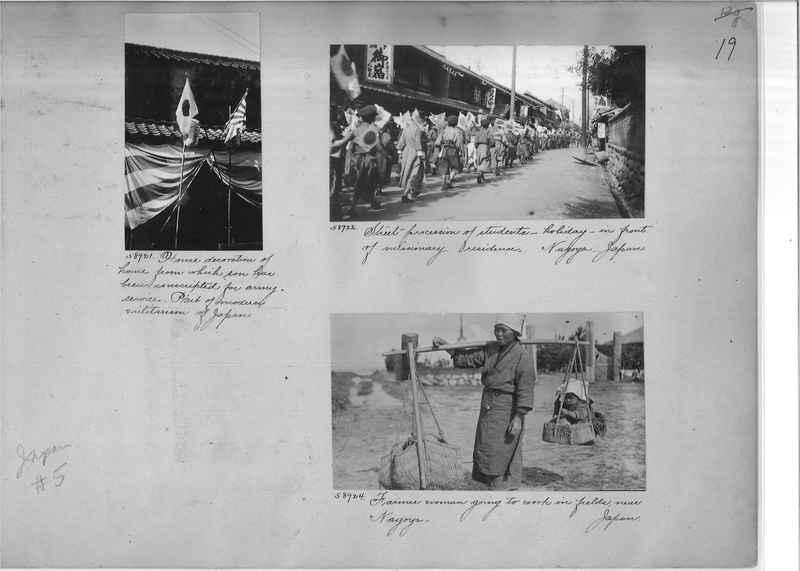 Mission Photograph Album - Japan #05 Page 0019