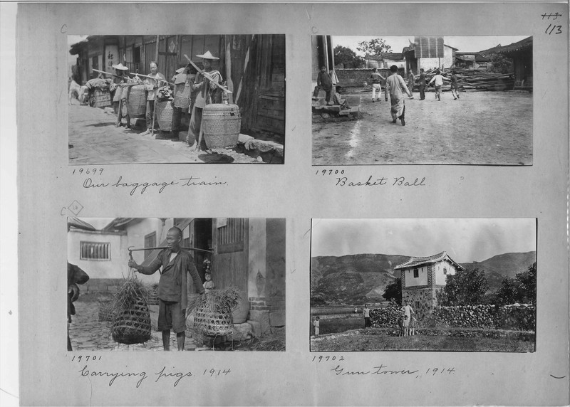 Mission Photograph Album - China #6 page 0113