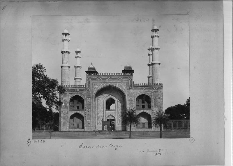 Mission Photograph Album - India - O.P. #02 Page 0142