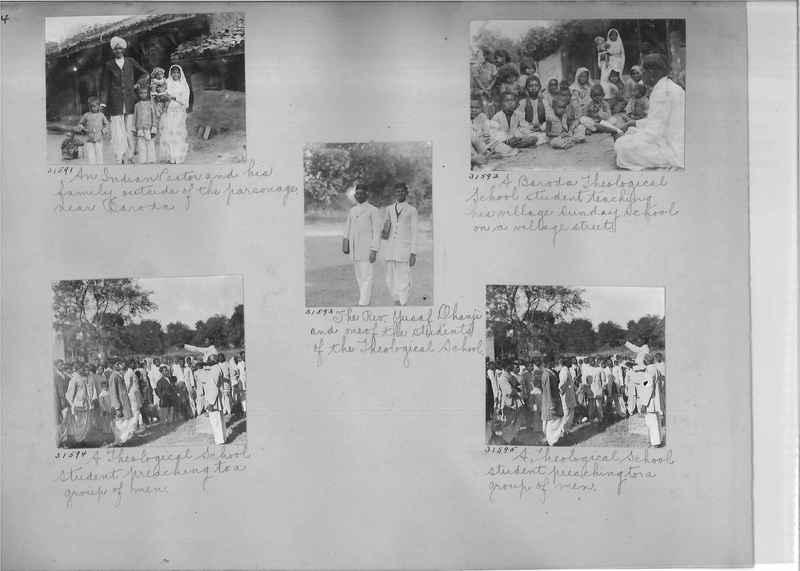 Mission Photograph Album - India #05_0064