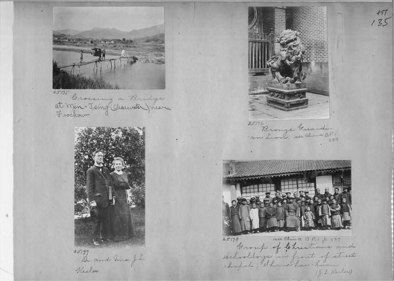 Mission Photograph Album - China #7 page 0135