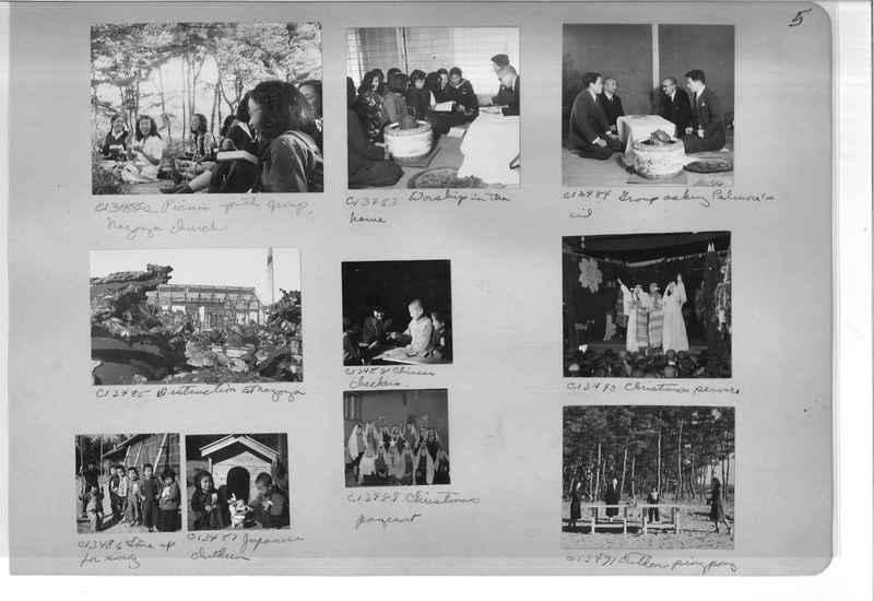 Mission Photograph Album - Japan #07 Page 0005