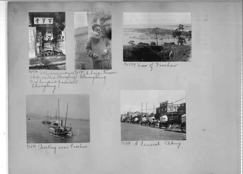 Mission Photograph Album - China #14 page 0192