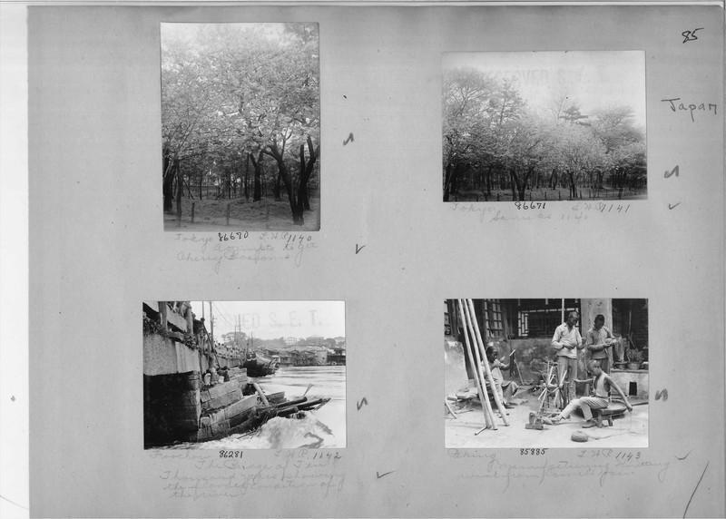 Mission Photograph Album - China #19 page 0085