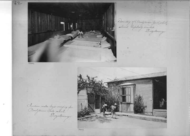 Mission Photograph Album - Panama #03 page 0062