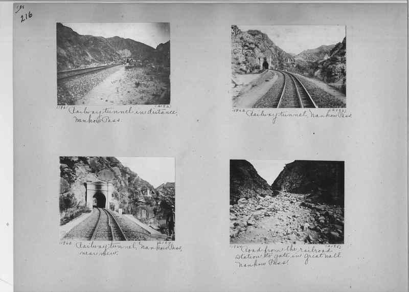 Mission Photograph Album - China #2 page  0216