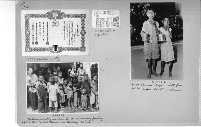 Mission Photograph Album - China #20 page 0024