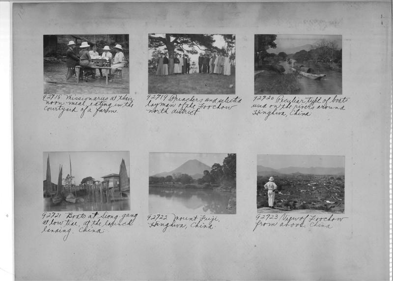 Mission Photograph Album - China #14 page 0104
