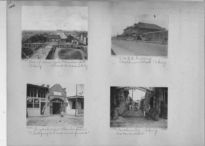 Mission Photograph Album - China #2 page  0140