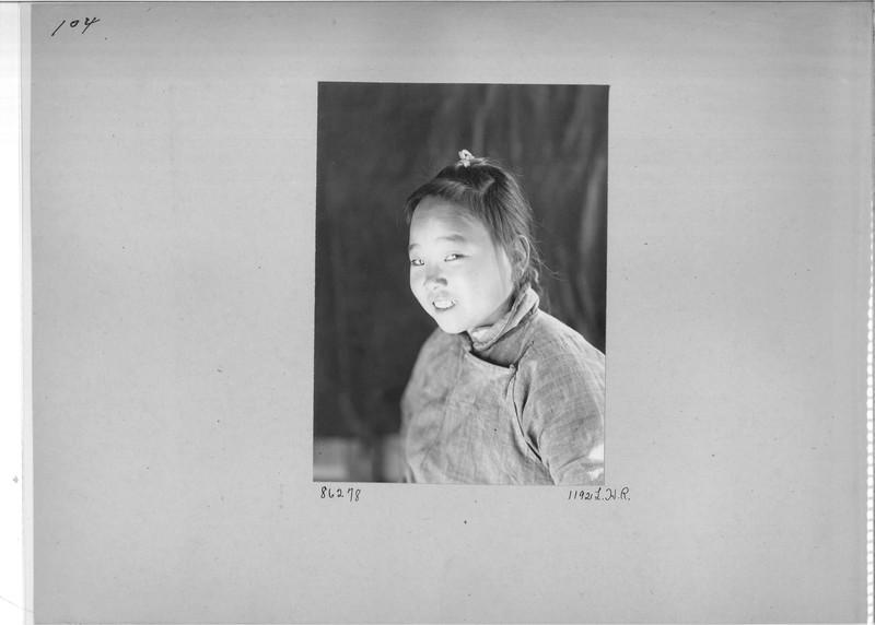 Mission Photograph Album - China #19 page 0104