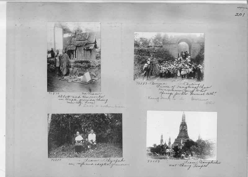Mission Photograph Album - Burma #1 page 0201