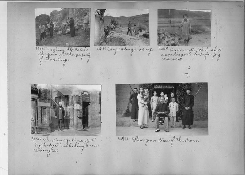 Mission Photograph Album - China #14 page 0121