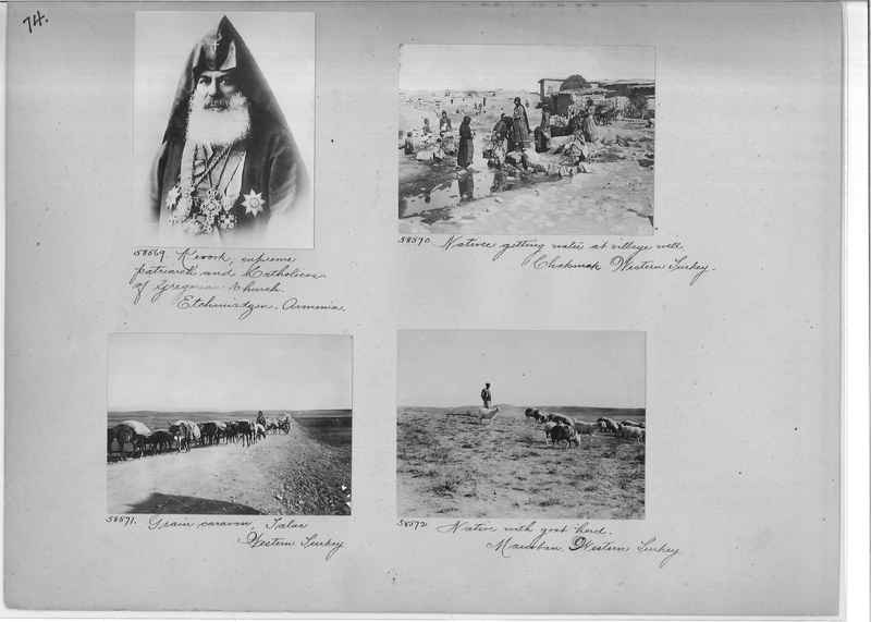 Mission Photograph Album - Western Asia - #01 page_0074