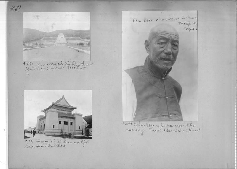 Mission Photograph Album - China #15 page 0094