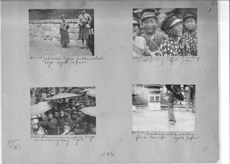 Mission Photograph Album - Japan #03 Page 0001