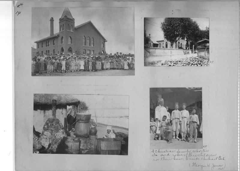 Mission Photograph Album - Korea OP #1 page 0014