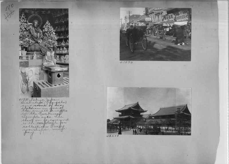 Mission Photograph Album - Japan #02 Page 0110